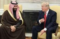 شہزادہ محمد بن سلمان اور ڈونلڈ ٹرمپ کا ٹیلی فونک رابطہ، خطے کی تازہ ..