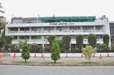 اتفاق ہسپتال لاہور کی طرف سے کروڑوں روپے کی ٹیکس چوری کا انکشاف