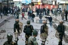 کشمیر کی سڑکیں خون میں نہلا دی گئیں