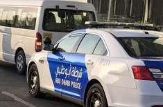 ابوظہبی: پولیس کے تعاقب کے دوران نوجوان ڈرائیور کی موت