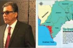 ایم کیو ایم کی پاکستان کو لسانی بنیادوں پر تقسیم کرنے کی کوشش