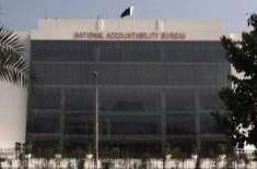 توشہ خانہ ریفرنس، نواز شریف کے وارنٹ گرفتاری جاری