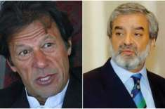 imran khan backs ehsan mani for changes