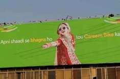 ہائیکورٹ کا نجی کمپنی کریم کی جانب غیر قانونی اشتہاری مہم کیخلاف درخواست ..