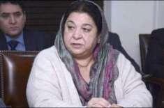 وزیرصحت پنجاب کی زیرصدارت محکمہ سپیشلائزڈ ہیلتھ کئیراینڈمیڈیکل ایجوکیشن ..