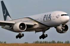 پی آئی اے نے سیالکوٹ سے پیرس اور بارسلونا کے لئے اپنی پروازوں کا آغاز ..