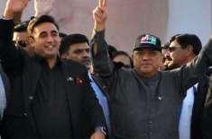 اگلا وزیراعظم بلاول بھٹو ہو گا: سابق صدر آصف علی زرداری