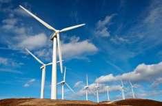 وفاقی حکومت نے ونڈ کوریڈور سے بجلی نہیں خریدنا بند کردی، سرمایہ کار ..