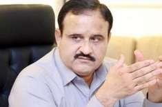 وفاق اور پنجاب بلوچستان کی پسماندگی کے خاتمے کیلئے ہرممکن اقدامات ..