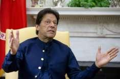 دونوں جماعتوں کو شکست دینے میں سوشل میڈیا سے مدد ملی،عمران خان