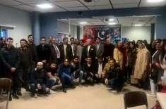 پاکستان پیپلز پارٹی کے چیئرمین بلاول بھٹو زرداری کے حالیہ دورے جرمنی ..