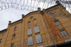 دنیا بھر میں 11 ہزار پاکستانی جیلوں میں قید