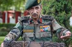 پلوامہ حملے میں بھارتی بارود ہی استعمال ہوا، سابق انڈین جنرل کا انکشاف