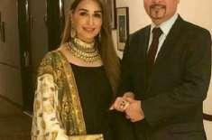 ریما خان نے اپنے شوہر ڈاکٹر طارق شہاب کے ہمراہ سوشل میڈیا پر کورونا ..
