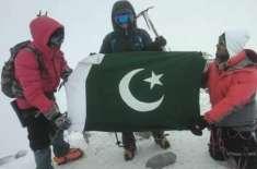 پاکستانی نوجوان اسد علی میمن نے یورپ کی سب سے بلند چوٹی سرکرلی