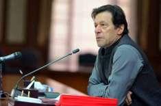 عمران خان نے پی ٹی آئی آئین میں ترمیم نئے تنظیمی ڈھانچے کی باضابطہ ..