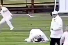 Cricket fielding mishap goes viral