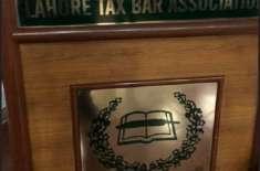 لاہور ٹیکس بار کے جنرل ہائوس میںفرانس میں گستاخانہ خاکوں کی اشاعت کیخلاف ..