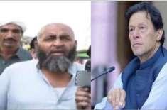 میں گناہوں سے اتنی توبہ نہیں کرتا جتنی عمران خان کو ووٹ دینے کے بعد ..