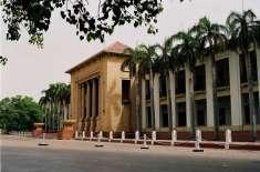 جنسی واقعات میں ملوث مجرموں کو سرعام پھانسی دینے کے مطالبے کی قرارداد ..
