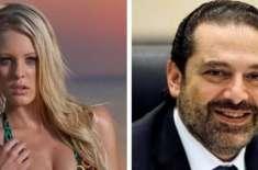 لبنانی وزیراعظم کو ماڈل کو 16ملین ڈالر بطور تحفہ ادا کرنے پر شدید تنقید ..