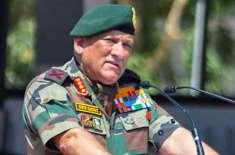 جنرل راوت کے بیان نے کشمیریوں کے خلاف بھارت کے مذموم عزائم بے نقاب کر ..