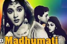فلم ''مدھومتی'' کی60 سال کے بعد بڑی سکرین پر واپسی،31جنوری کو نمائش ..