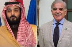 مسلم لیگ ن نے سعودی ولی عہد سے کشمیریوں کے حق میں آواز اٹھانے کی درخواست ..