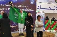 کویت میں جاری بین الاقوامی مقابلوں میں سعودی خاتون نے گولڈ میڈل حاصل ..