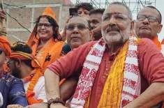 قبر کے لیے جگہ چاہئیے تو بھارت ماتا کی جے کا نعرہ لگانا ہو گا