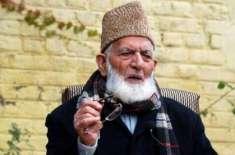 سید علی گیلانی کی جموں میں کشمیریوں اور مسلمانوں پر حملوں کی شدید مذمت