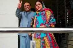 سابق صدر آصف علی زرداری اور فریال تالپور نے درخواست ضمانت دائر کرنے ..