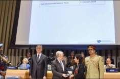 اقوام متحدہ کا کانگومیں شہید پاکستانی فوجی کیلئے ایوارڈ ملیحہ لودھی ..