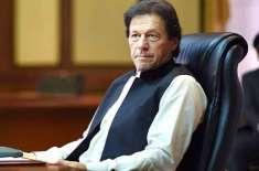 وزیراعظم عمران خان کا قومی اسمبلی اجلاس میں شرکت کرنے کا فیصلہ