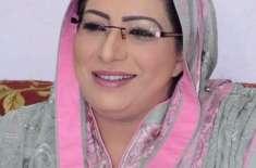 شہباز شریف نے پنجاب میں 45ارب روپیہ صرف ذاتی تشہیر پر خرچ کیا