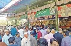 رمضان بازاروں میں ایک صارف کو دو کلو گرام تک چینی فروخت ہو سکے گی