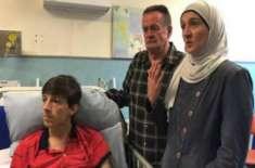 نیوزی لینڈ میں شوہر اور بیٹے کو کھو دینے والی شامی خاتون کے لیے مکان ..