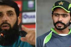Visit to Australia, PCB once again commemorates Fawad Alam Misbah-ul-Haq launches inquiries about Fawad Alam's fitness and ..