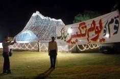 پاکستان کے ایٹمی طاقت بننے کی21ویں سالگرہ کی مناسبت سے '' یوم تکبیر ..