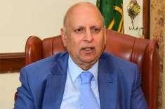 31 جنوری بھی گزرجائیگی پی ڈی ایم کے استعفے نہیں آئیں گے، گورنر پنجاب