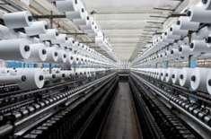ملکی معیشت میں بہتری آنے کے آثار، بڑی صنعتوں کی پیداوار میں اضافہ ہونا ..
