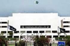 قومی اسمبلی کا اجلاس پیر کی شام 4 بجے تک ملتوی