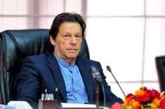 وزیراعظم عمران خان کی زیرصدارت وفاقی کابینہ کا اجلاس