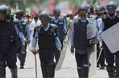 وفاقی پولیس کی 2014ء کی طرز پر موجودہ جمعیت علماء اسلام کے دھرنے اور مارچ ..