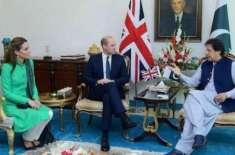 برطانوی شہزادہ ولیم اور شہزادی کیٹ مڈلٹن کا دورہ پاکستان برطانوی میڈیا ..