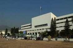 سینیٹ ،پشاور مدرسہ میں بم دھماکہ کے شہداء کے ایصال ثواب کیلئے فاتحہ ..