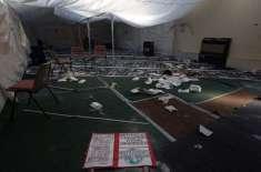 برطانیہ کے نیو کاسل اسلامک مدرسے پر حملہ، قرآن پاک کے نسخے شہید کر دیے ..
