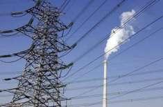 وہاڑی کے بیشتر علاقوں میں 23 مئی سے 29 مئی تک بجلی بند رہے گی