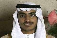 اسامہ کے بیٹے حمزہ بن لادن مارے گئے