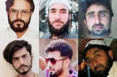 العین آتش زدگی میں جاں بحق پاکستانیوں کے بارے میں مزید تفصیلات سامنے ..
